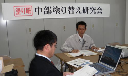 2009/12/19【第9回例会】