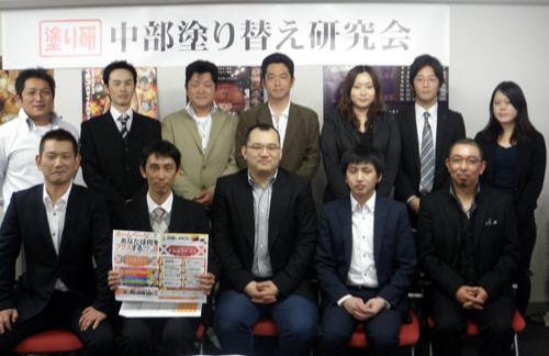 2010/4/10【4月例会】