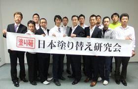 2011/4/16【4月例会】