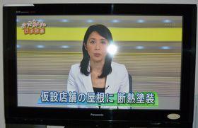2012/5/16/17 【5月例会】